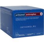 arthroplus-1