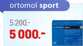 Ортомол Спорт / Orthomol Sport