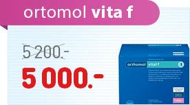 Ортомол Витал Ф / Orthomol Vital F
