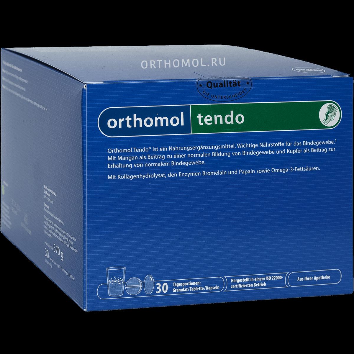 tendo-1